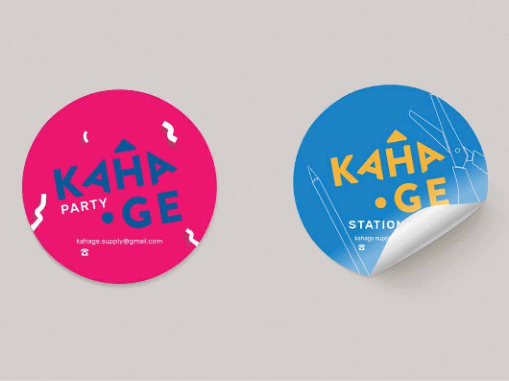 Jasa Cetak Label Sticker